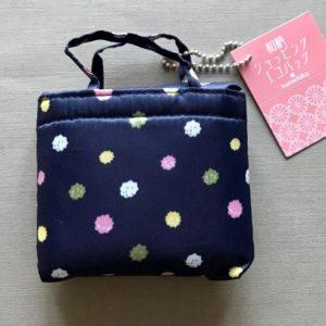 Blå japansk indkøbspose