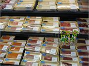 Har du nogensinde besøgt et japansk supermarked?