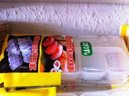 Bruger sushikokke nigiri forme til at lave sushi?