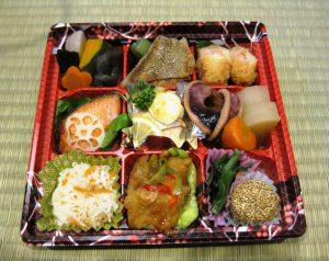 Sådan ser en traditionel japansk bento box ud!