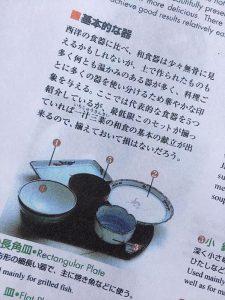 En japansk middag består af 7-12 retter!