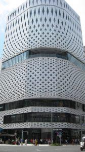 Arkitektoniske bygninger i Tokyo