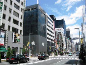 Tokyo og dens mangfoldighed