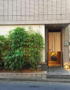 Tokyo: 2 Michelin sushirestaurant Nishiazabu Taku
